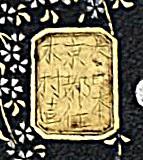 Photo: DAI NIPPON KYOTO JU KIMURA ZOU Made by KIMURA High quality work This mark found on plate