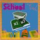 ข้อสอบดนตรี-นาฏศิลป์ ม 1-3 for PC-Windows 7,8,10 and Mac