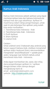 Kamus Arab Indonesia- screenshot thumbnail