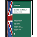Engl. grammar: 100 main rules