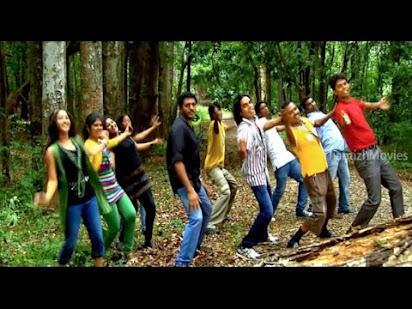 En Kadamai Tamil Movie Songs Free Download