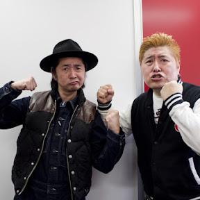 怒髪天 増子直純×吉田豪(1)「怒髪天はもともと愚連隊みたいなものだった」|インタビュー