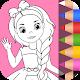 Princess Coloring for Kids 2