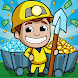 Idle Miner Tycoon 『ざくざくキング:採掘王国』