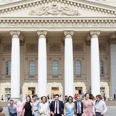 Wedding photographer Anastasiya Nikitina (anikitina). Photo of 08.08.2017