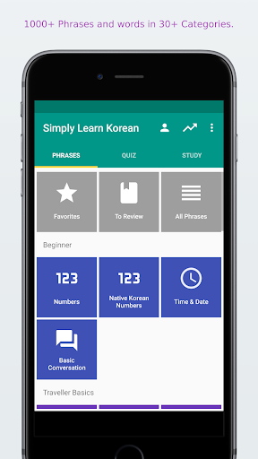Simply Learn Korean 4.3.0 screenshots 1