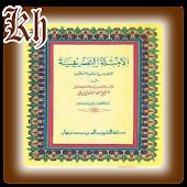 Kitab Amtsilah Tashrif