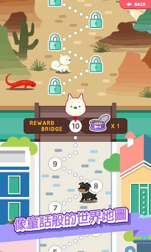 尋找狗屋|玩解謎App免費|玩APPs