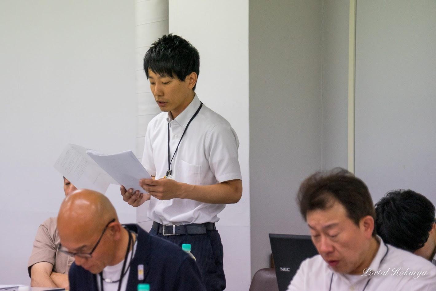 北竜町役場産業課・吉田浩幸 係長