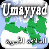Umayyad Caliphate History