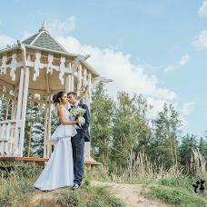 Wedding photographer Aleksandr Art (ART201). Photo of 10.11.2016