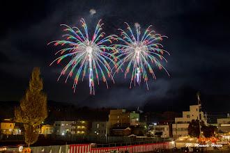 Photo: 昇小花 虹色のブーケ (山梨県 斎木 慶彦)