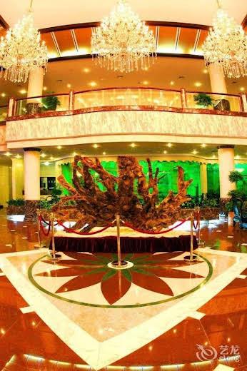 Wuyi Garden Hotel