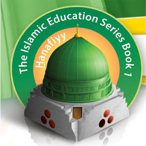 The Islamic Education Series - Hanafiyy Book 1