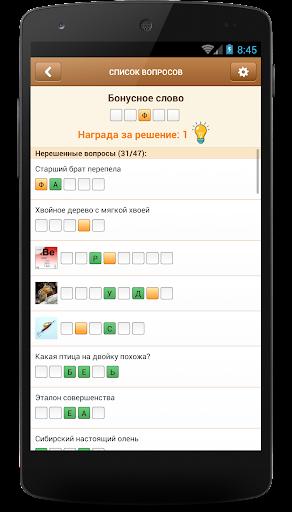 u0421u043au0430u043du0432u043eu0440u0434 u041cu0430u043du0438u044f 1.1.16 {cheat|hack|gameplay|apk mod|resources generator} 4