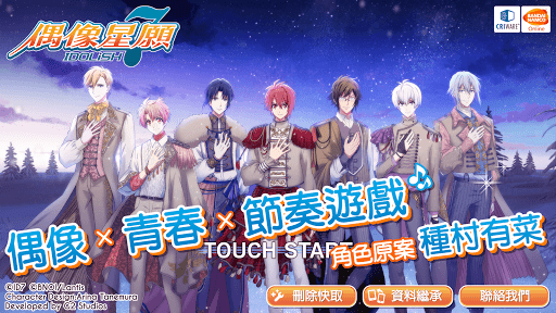 IDOLiSH7-u5076u50cfu661fu9858- android2mod screenshots 1