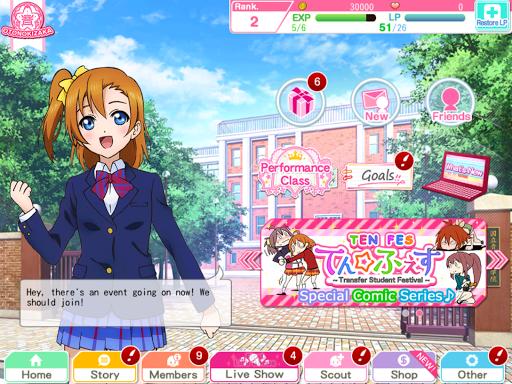 Love Live! School idol festival- Music Rhythm Game 6.6.1 13