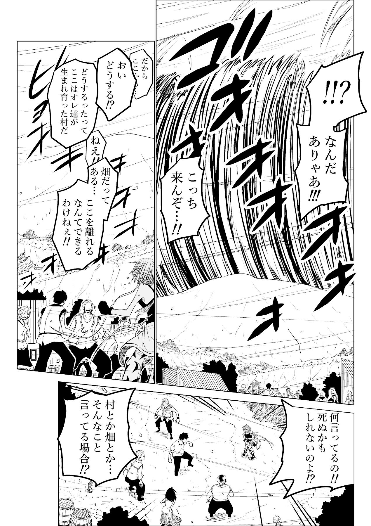 バリアス・サン9_15