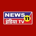 News11Indiatv icon