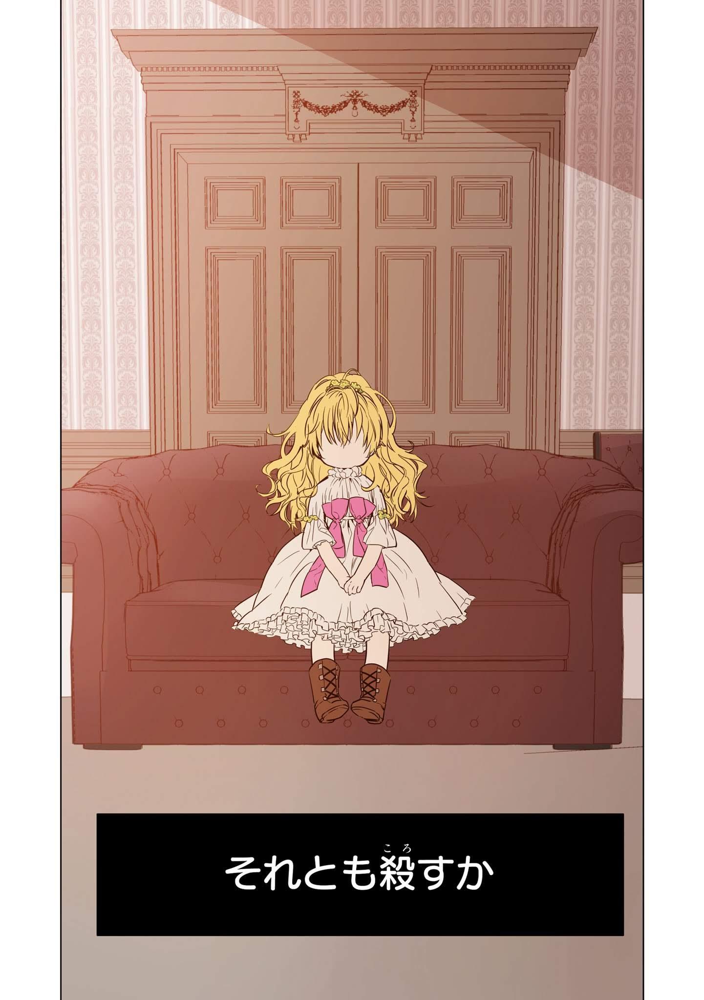 ある日、お姫様に 翻訳