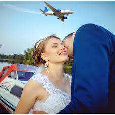 Wedding photographer Aleksandr Morozov (msvsanjok2). Photo of 10.09.2018