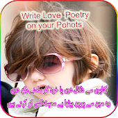 Write Love Poetry On Images