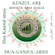 KENZUL ARSH PRAYER APK