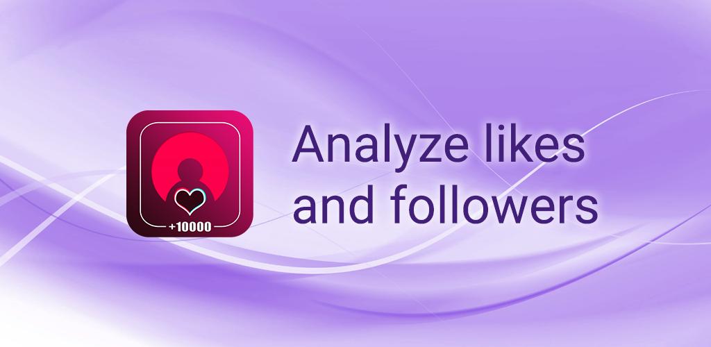 Download Real Fans Tik Followers Tok & Get followers Likes APK