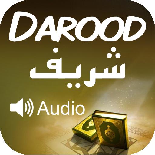 Darood Shareef Audio / Video - Apps on Google Play