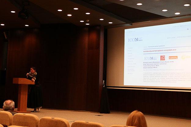 ICOM Belarus meeting_Slide_3
