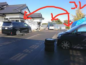 ヴェルファイア AGH30W Z-G  editionのタイヤのカスタム事例画像 マコさんの2018年11月23日10:37の投稿