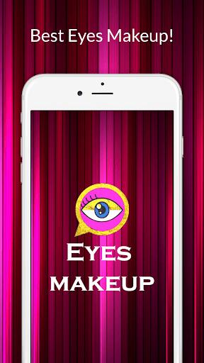 眼睛化妝2016年(新)!