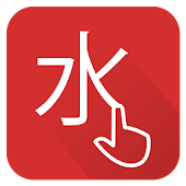Chinese Handwriting Recognize
