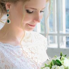 Wedding photographer Diana Nikitina (DianaNikitina). Photo of 25.08.2016