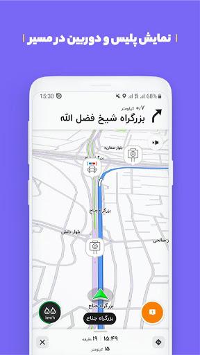 بلد screenshot 1