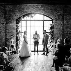Wedding photographer Andrey Kholodov (AndreyBorsch). Photo of 14.05.2015