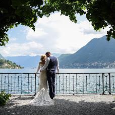 Wedding photographer Larisa Paschenko (laraphotographer). Photo of 18.05.2018