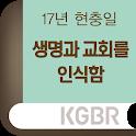 2017년 현충일 특별 집회 icon