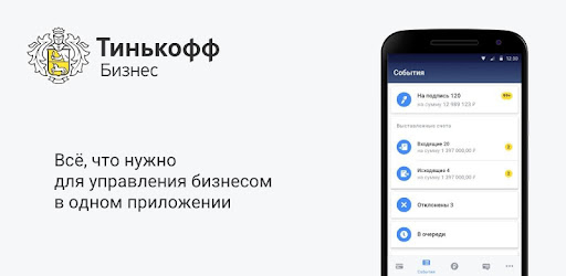 Кредиты казкома без залога