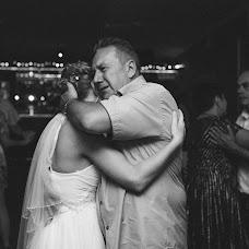 Wedding photographer Anna Dolgova (dolgova). Photo of 04.08.2015