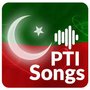 Pti Songs screenshot 1
