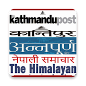 Nepali Daily NewsPapers