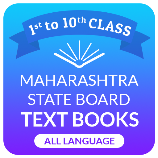 Maharashtra Hsc Boards Textbooks Pdf