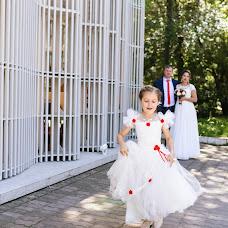 Wedding photographer Lina Kovaleva (LinaKovaleva). Photo of 21.08.2018