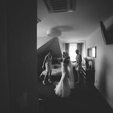 Wedding photographer Sergiej Krawczenko (skphotopl). Photo of 19.11.2016