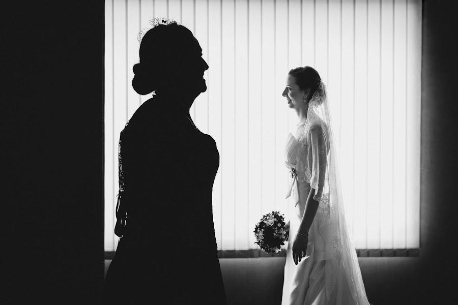 Fotógrafo de bodas David Jiménez (davidjimenez). Foto del 29.04.2016