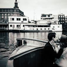 Wedding photographer Alena Nazarova (AlenaNazarova). Photo of 27.10.2016