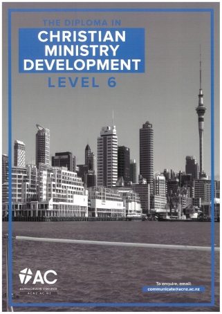 ministry development diploma.jpg