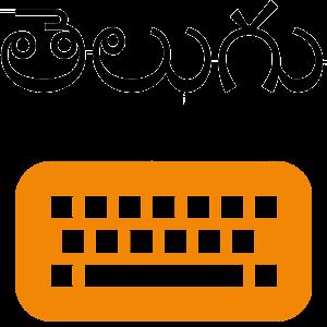 Tải Lipikaar Telugu Keyboard APK