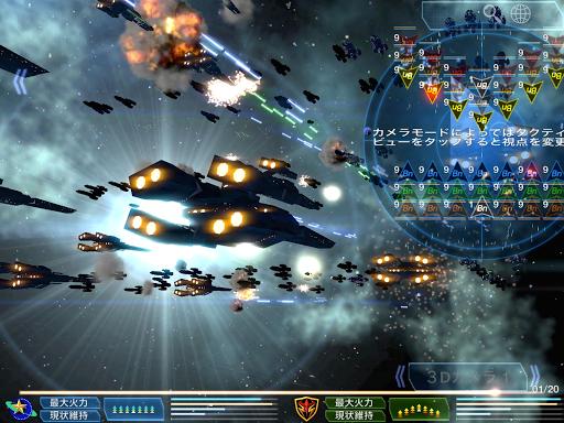 Celestial Fleet [formation battle] screenshots apkspray 9